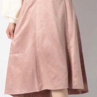 フェイクスエードロングスカート ピンク♡