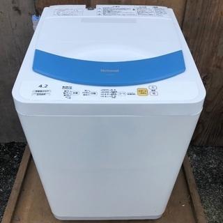 【配送無料】National 4.2kg 洗濯機 NA-F42M8