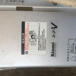 タダでも良いので気になった方連絡ください。ガス湯沸かし器 − 茨城県