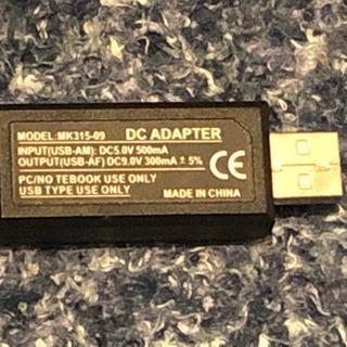 USB 5V to 9V 電源供給 変換アダプター