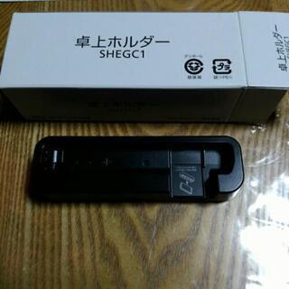 SoftBank ソフトバンクモバイル 卓上ホルダー SHEGC...