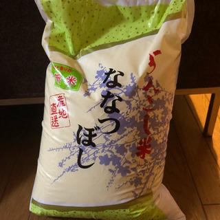 蘭越米 ななつぼし 10kg