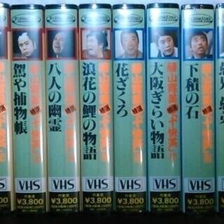 VHS ビデオ 藤山寛美 特選「十快笑」竹書房 全10巻