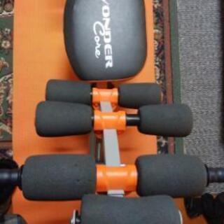 ワンダーコア(腹筋トレーニング器具)