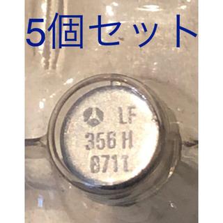 オペアンプ LF356 メタルCAN型 5個セット