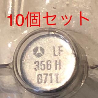 オペアンプ LF356 メタルCAN型 10個セット