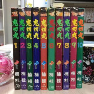 漫画 鬼切丸 1〜10巻 売ります。
