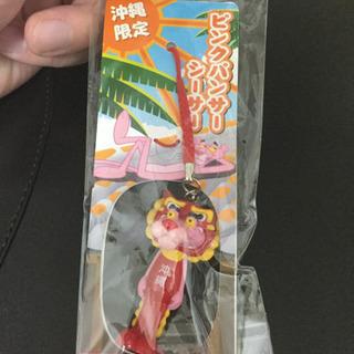 【限定】ピンクパンサシーサー