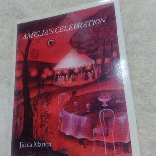 AMELIA'S CELEBRATION (英語の絵本)