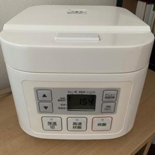 ニトリ 炊飯器 使用期間6ヶ月 ほぼ新品