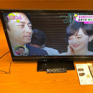 ◆岡山発◆MITSUBISHI REAL 46型HDD内蔵◎Bl...