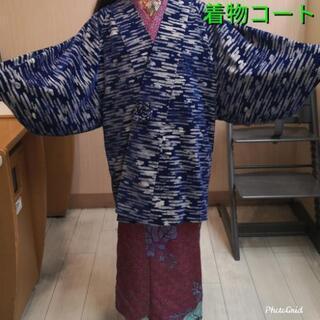 【ネット決済・配送可】着物コート☆紺白