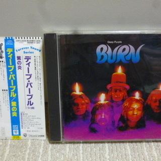 ♪CD ディープ・パープル「BURN」 帯あり ♪♪♪