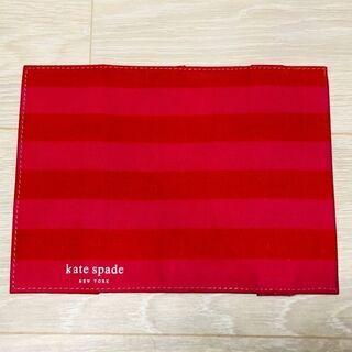 kate spadeブックカバー(ケイトスペード手帳カバー)新品