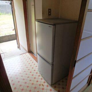 2ドア冷凍冷蔵庫差し上げます。
