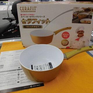セラフィット CERAFIT GOLD・EDITION 片手鍋 ...