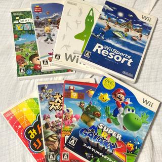 終了:Wiiのゲームソフト8本