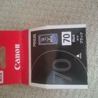 BC-70 キャノン インク MP170 MP450 MP460...