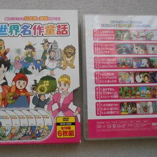 世界のお話DVD6枚、全18話(英語知育に)。の画像