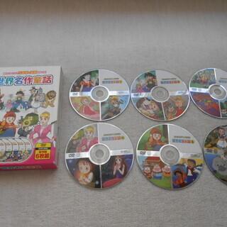世界のお話DVD6枚、全18話(英語知育に)。 - 子供用品