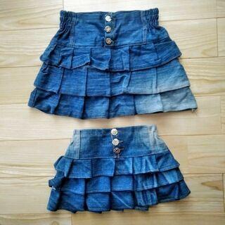 ☆新品未使用☆おそろいスカート