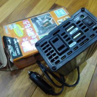 車内 120wコンセント&USB電源12Vシガーライター