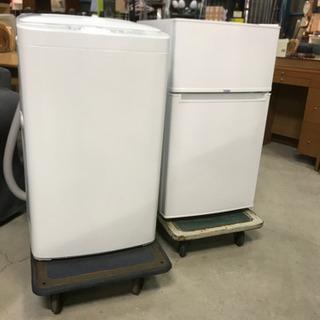 ハイアール激安セット!冷蔵庫&洗濯機 キズ凹みあり