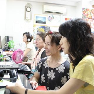名古屋市熱田区のスマホ・パソコン教室:パソコンコミュニティ…