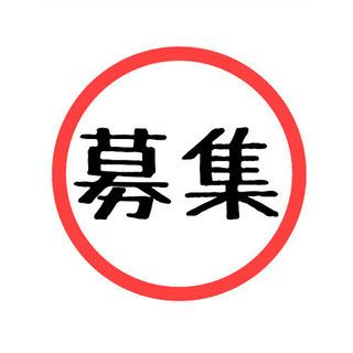 【No93】人気のお仕事空き枠確保【w】