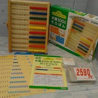 12/19 おもちゃ箱1990円 フィットアップ開封済み290円...