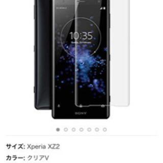 ✨お値下げ✨【新品】Xperia ガラスフィルム 画面保護