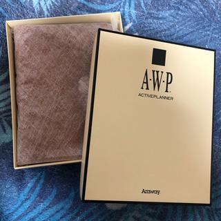 ☆新品・未使用☆Amway  A.W.P  レザーシステム手帳