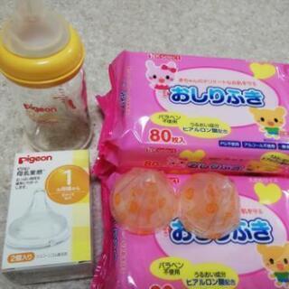 ピジョン哺乳瓶と母乳実感シリコン製
