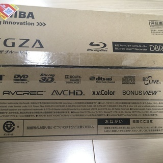 東芝 dbr-z250 完動品 保証付