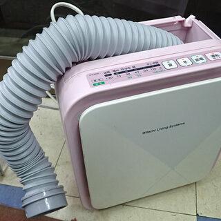 札幌市 日立 ふとん乾燥機 HFK-SD20 膨らむ袋が欠…