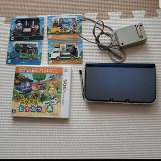 3DS、どう森