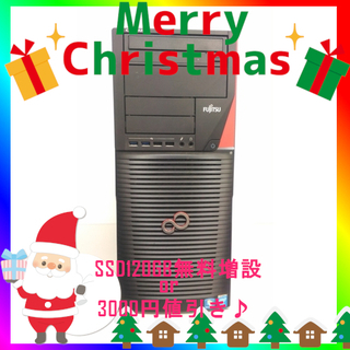 X'SALE★i7-7700K級♪GTX980Ti/ゲーム,配信...