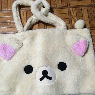 コリラックマのバッグ(未使用品)