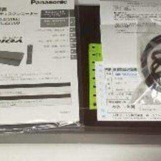 Panasonic 4K録画対応ブルーレイレコーダー DIGA ...