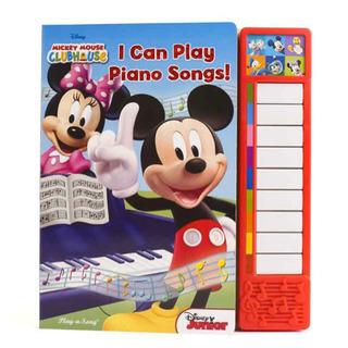 ピアノ付き絵本