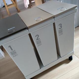 【最終値下げ】ニトリ 3分別 ゴミ箱 ダストボックス