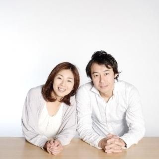 婚カツパーティは会場&オンライン  In鳥取県