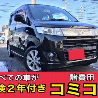 ☆総額23.8万円☆1年間走行無制限保証☆車検2年付き♪