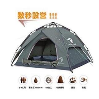 新品未使用テント3000円