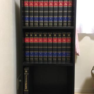 インテリアの一部に!ブリタニカ国際大百科事典
