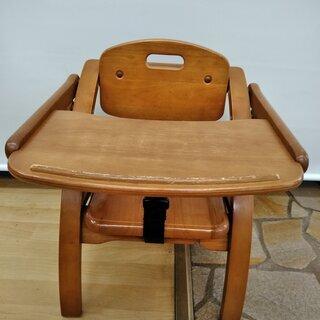 356844 大和屋 ローチェア Arch  Low Chair