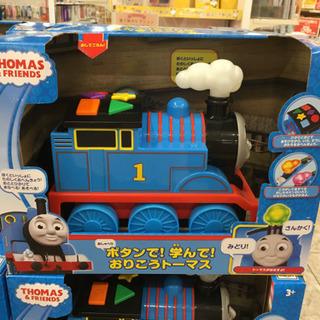 トーマス 2個セット 知育  知育玩具