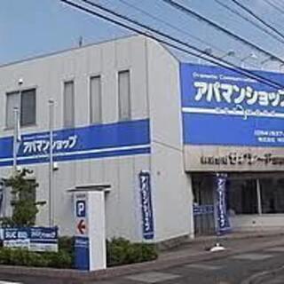 🏠静岡市のアパート・マンション経営オーナー様・大家様、一緒に満室...