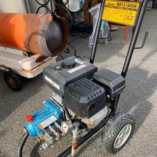 ワグナー カート型高圧洗浄機 WZ13-150GM ガソリ…