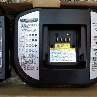 [新品]MIYATA 電動アシスト充電器 ブラック